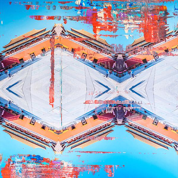 Beijing forbidden City © Tobias Schreiber